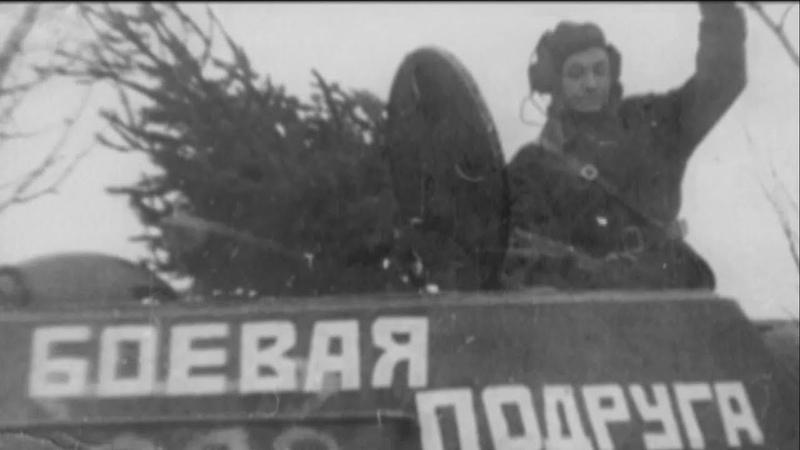Медаль «Золотая Звезда»: бессмертные подвиги героев Великой Отечественной Войны