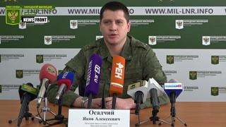 Пьяный боец ВСУ требовал в аптеке Старобельска наркотические средства – НМ ЛНР