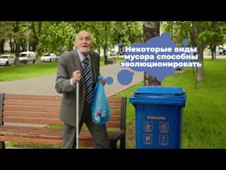 Николай Дроздов о раздельном сборе отходов