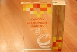 Администрация Липецкой области получила награду на конференции «Осенний документооборот 2019»