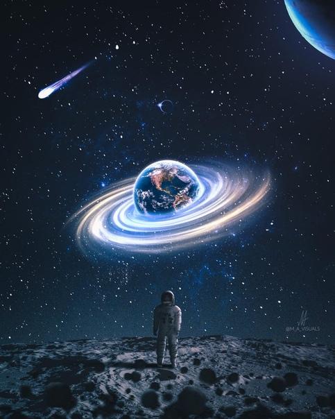 """Планета X"""