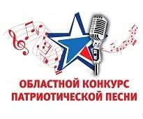 Прошли в полуфинал областного конкурса