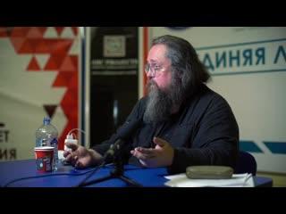Андрей Кураев: битву за умы молодёжи патриарх Кирилл проиграл