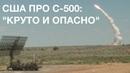 НОВЫЙ РЕКОРД РУССКОГО ПРОМЕТЕЯ видео с 500 испытания в действии новое оружие россии ракеты путин