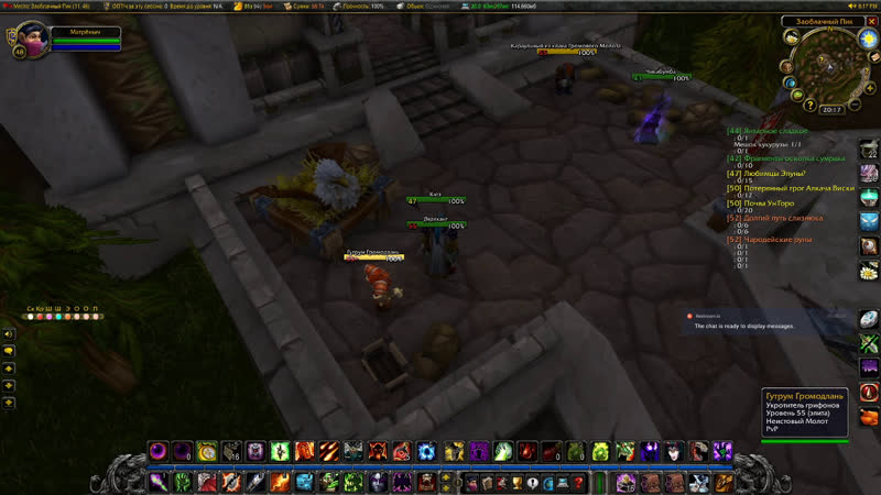 World of Warcraft Classic! Варлок на пути к 50лвл! ч.47