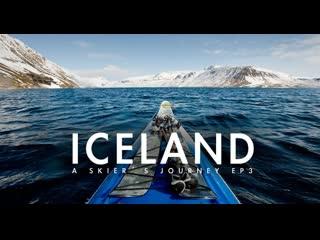 Iceland a skiers journey