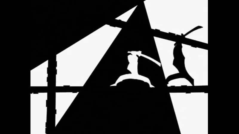 самурай джек черный белый ниндзя