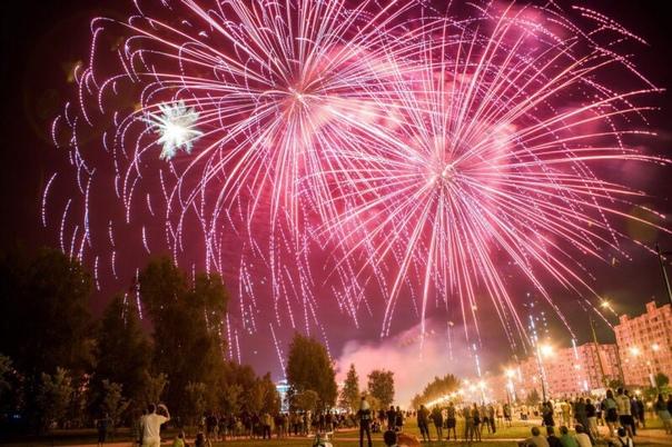 гордая, поздравления с днем города архангельск советское