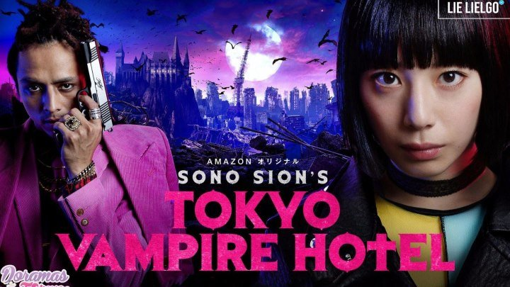 Tokyo Vampire Hote EP 08 PART.1 |DoramasTC4ever