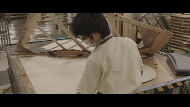 Yamaha Kakegawa Factory 1: The Soundboard