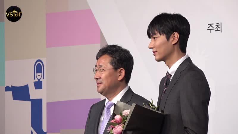 한국어 공부하고 싶어지는 이민호 Lee Min Ho 의 비주얼 2019 세계한국어교육자대회 cr Vstar