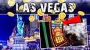 Лас-Вегас — город возможностей | Почти обыграл казино на 28000$