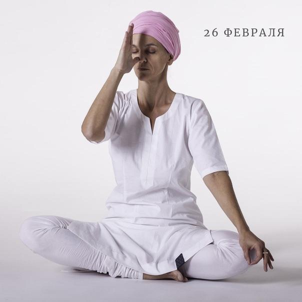 Зеленая диета йоги бхаджан