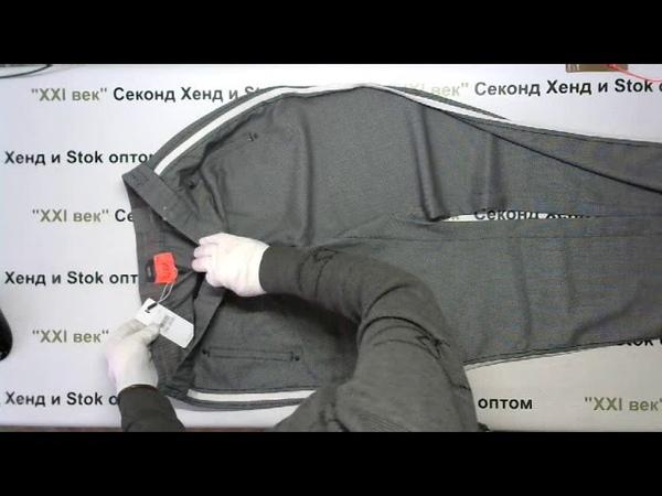 № 2516 Street One Cecil Сток женский цена 1390 руб за 1 кг вес 7 3 кг отснят 100 %