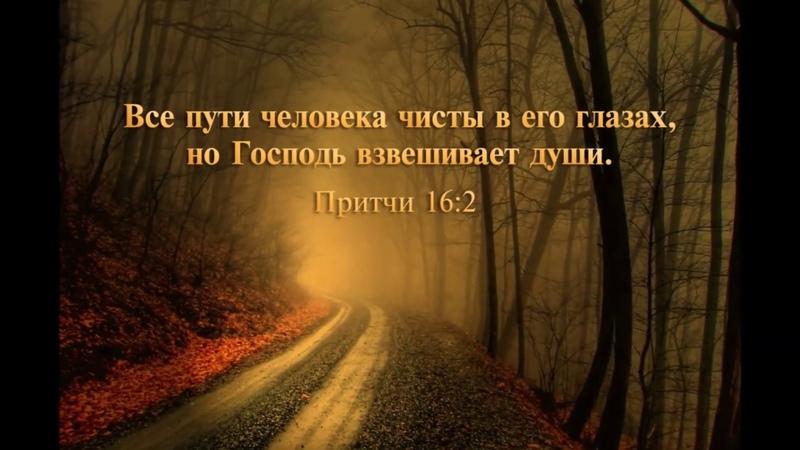Христианская молодежь Все те, кто ищут, те найдут!