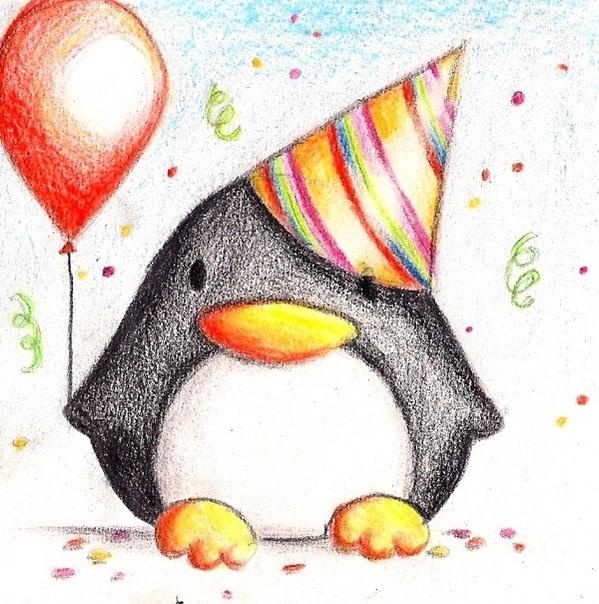 Картинки с днем рождения которые можно нарисовать вот