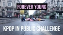 [KPOP IN PUBLIC CHALLENGE BRUSSELS] BLACKPINK - 'Forever Young' Dance Cover by Move Nation