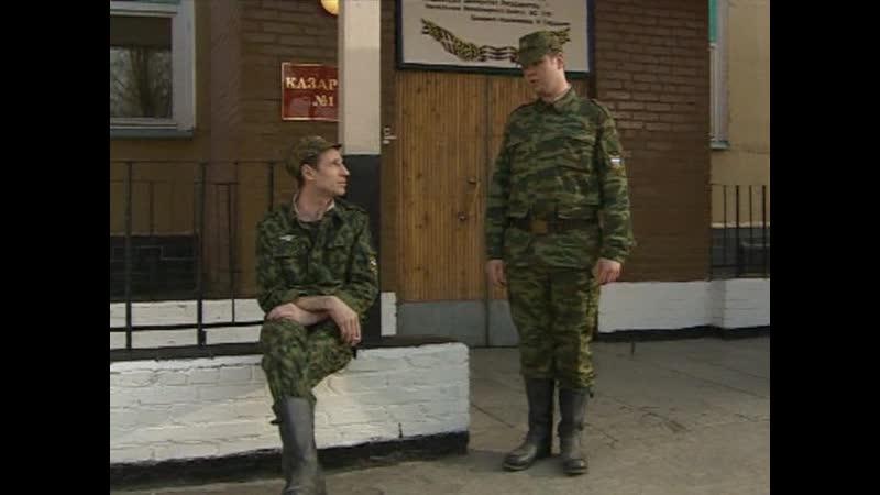 Как уволиться из армии по собственному желанию
