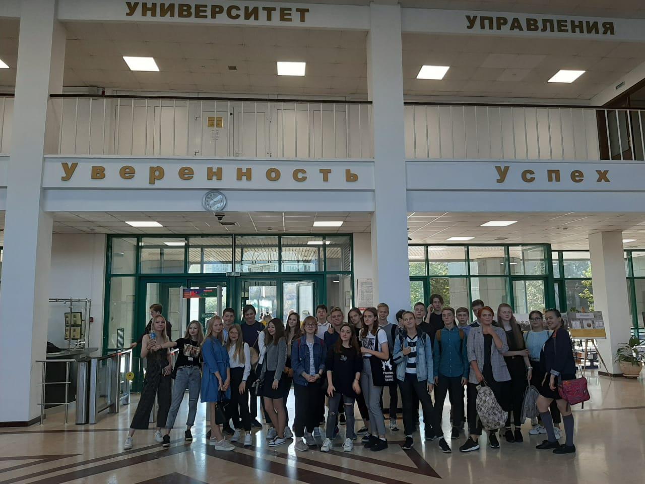 Учащиеся школы № 2048 будут посещать уроки в Государственном университете управления