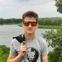 Макс Дейнекин