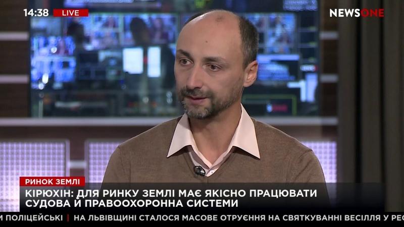 Китай заинтересован в скупке земель в Украине ведь в Европе покупать уже нечего Кирюхин 07 11 19
