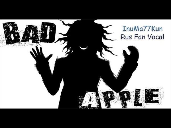 InuMa77Kun Fan Male Cover [Nomico - Bad Apple Rus.Ver.Cover]