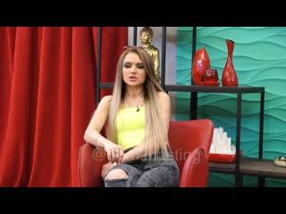 Интервью с Анастасией Ивановой