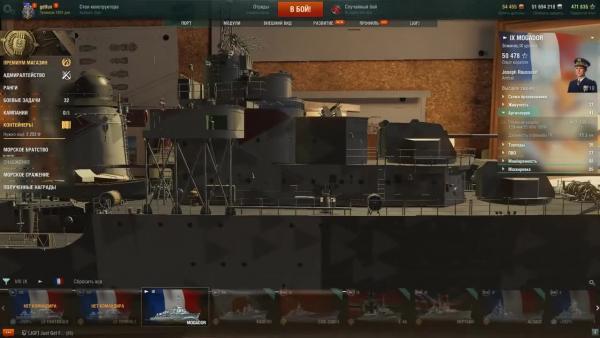 World of Warships: Эсминец Mogador Срочно качай!