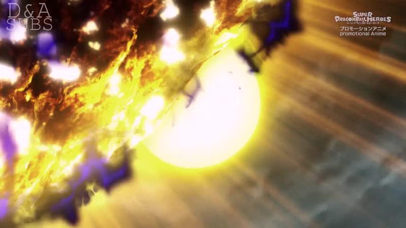 субтитры Dragon Ball Super Heroes 19 Драконий Жемчуг Супер Герои 19