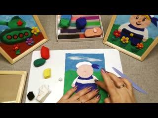 """""""Поднимаем паруса"""" познавательная интерактивная программа для детей"""