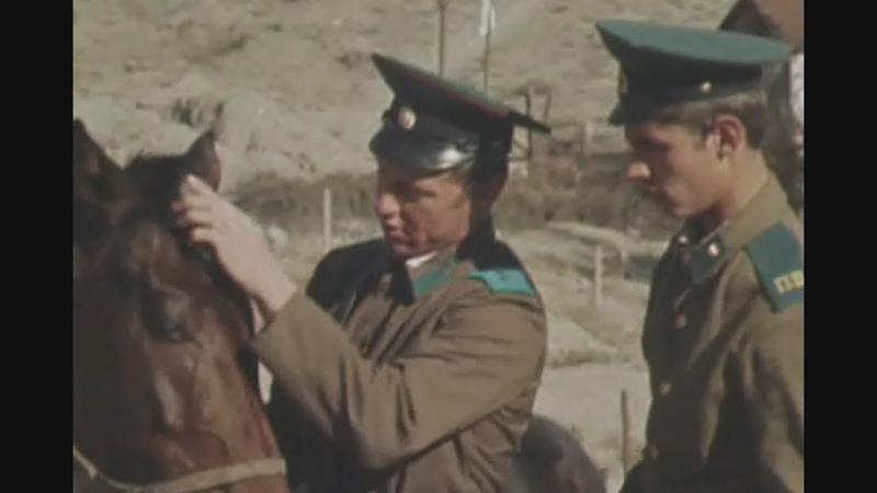 1982г Мастер и Бригантина Конные пограничники СССР в Туркмении Док фильм СССР