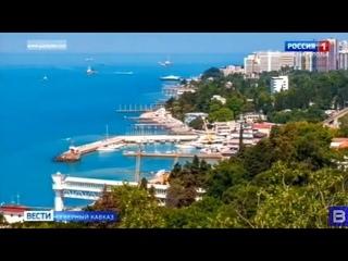 Больше 4 млн детей отдохнут летом на Черноморском побережье