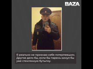 Виталий Максидов  полицейский, который отказался признать себя потерпевшим по московскому делу и уволился из органов