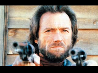 Джоси Уэйлс – человек вне закона  1976 / The Outlaw Josey Wales / реж. Клинт Иствуд / вестерн