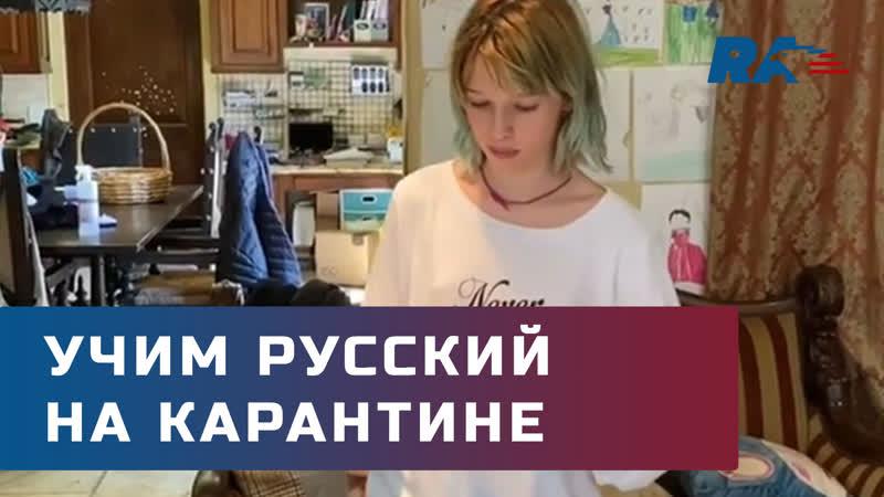 Дочка Милы Йовович написала сказку на языке Пушкина и Достоевского