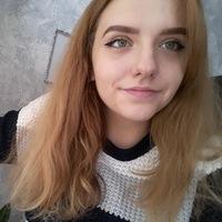 ИринаСтавер