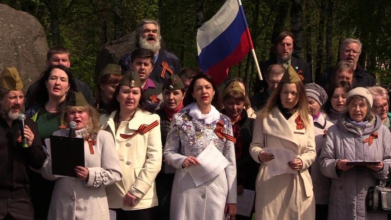 2 Флэшмоб Хор Победы посвященный Дню Победы в Великой Отечественной войне