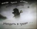 Личный фотоальбом Александра Рднаскелы