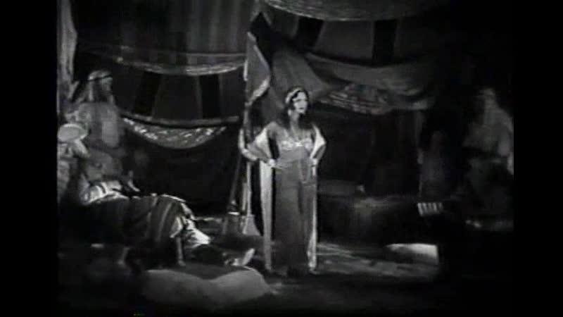 Тарзан Тигр Tarzan the Tiger 1929 2