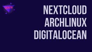Установка nextcloud на Arch Linux в digitalocean