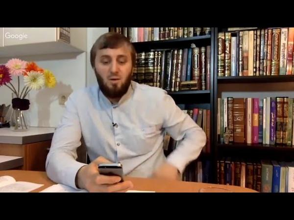 О Шейхах Ат Тарифи и Аль Ульван Абу Умар Саситлинский