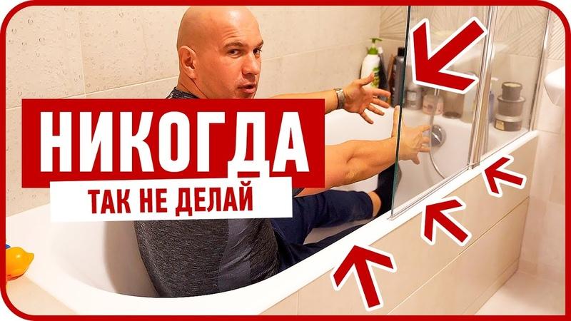 Самая большая ошибка в ремонте квартиры от Алексея Земскова