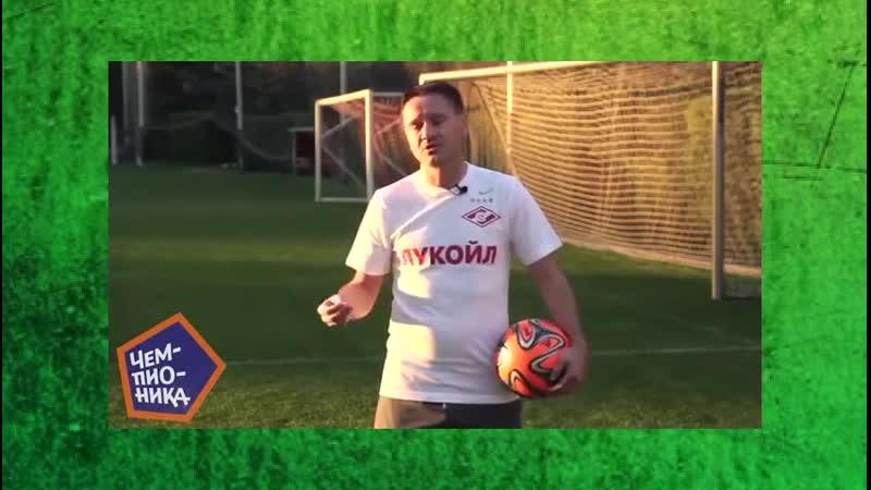Дмитрий Аленичев заинтересован нашей методикой