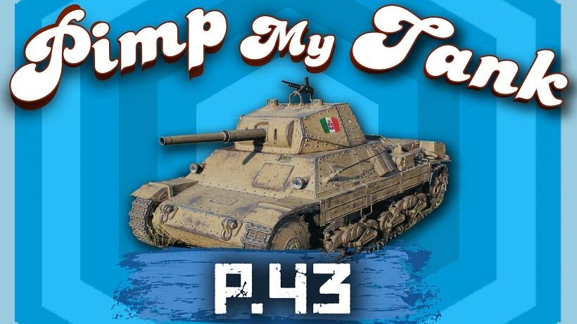 p.43 гайд,p.43 обзор,п 43 гайд,п 43 обзор,какие перки качать,какое оборудование ставить,pimp my tank,ddr,discodancerronin,p.43 оборудование,п.43,танк р 26 40,танк p 43,танк п 43,п 43 wot,п 43 вот,п 43 оборудование,p 43 оборудование,итальянские танки вот,вар оф танкс,дискодансерронин,ддр,ронин танки,итальянская ветка,итальянские танки wot