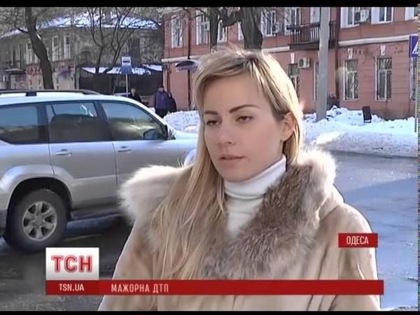 В Одесі мажори влаштували розборки на місці ДТП