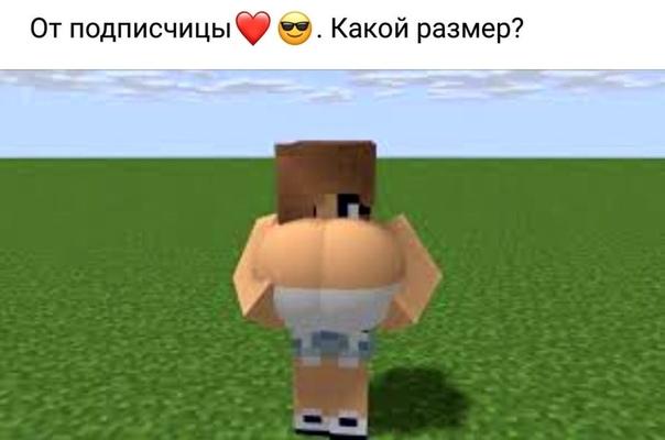 мод на грудь майнкрафт #6