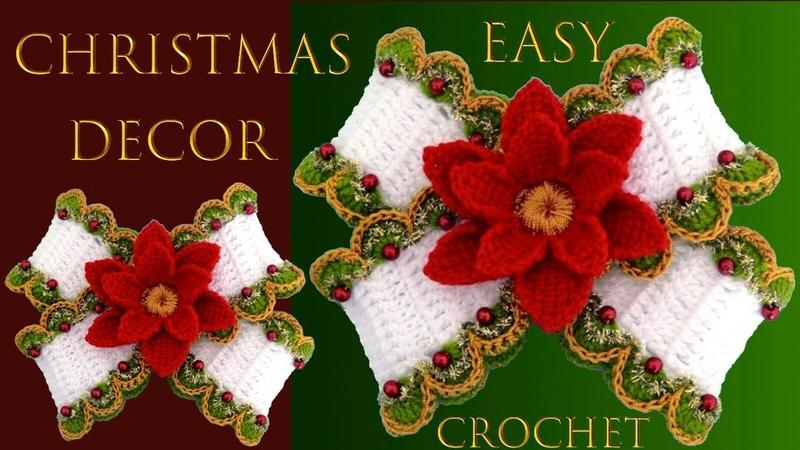 Como hacer fácil lazo con flor de Navidad tejida a Crochet