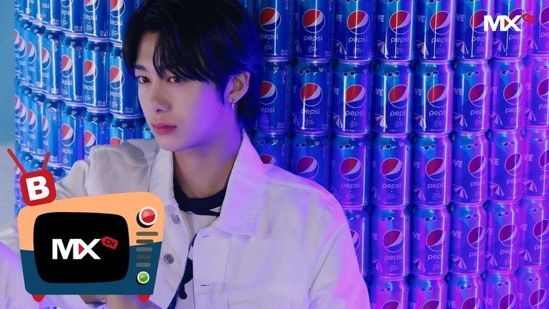 [YT][02.08.2019][MonChannel][B] EP.145 HYUNGWON 'COOL LOVE' MV
