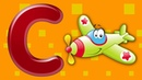 Буква С в стихах для детей. Слова на букву С. Стихи про буквы алфавита. Развитие ребенка.
