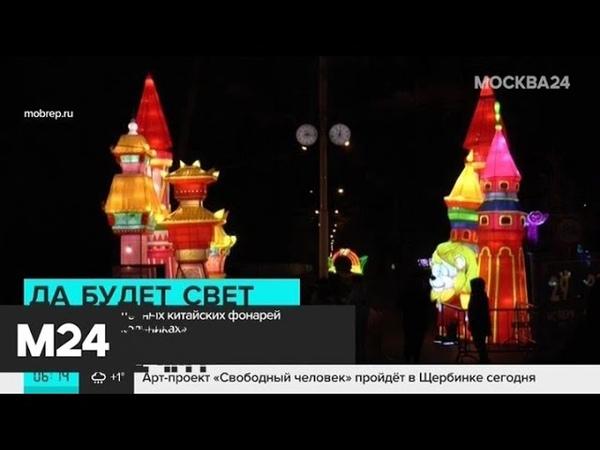 Фестиваль волшебных китайских фонарей открылся в парке Сокольники - Москва 24